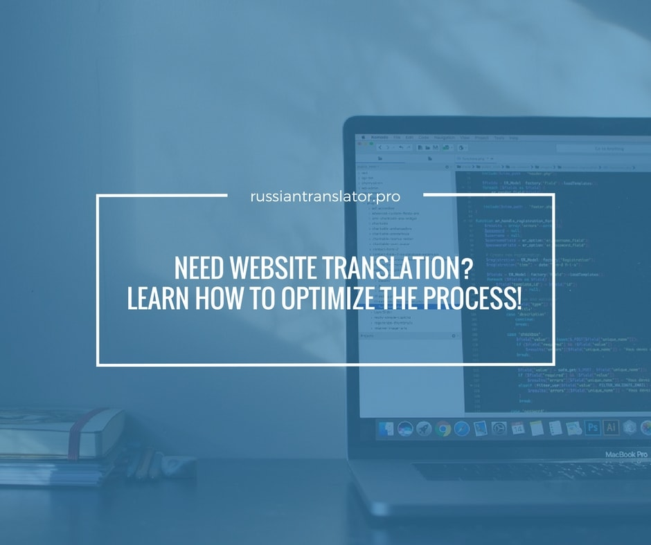 Need Website Translation? Learn How to Optimize the Process!