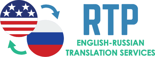 Professional Russian Translation Services